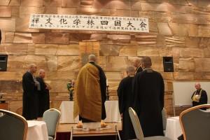 禅文化四国1