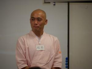 松本特別講師