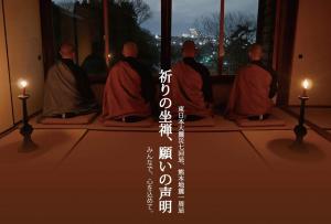 石川曹青オモテ