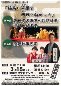 イベント広告ポスター(掲示)_01