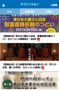 Screenshot_2017-03-01-00-26-16