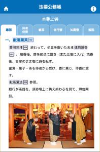 Screenshot_2017-03-01-00-28-05