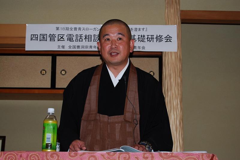 denwa-shikoku5