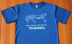 PSA_Tshirt2